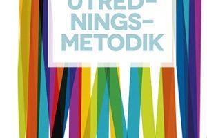 Utredningsmetodik, Per-Hugo Skärvad och Ulf Lundahl, Studentlitteratur, 2016 (uppl. 4)